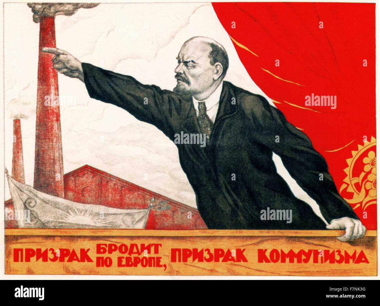 a biography of vladimir lenin a russian communist revolutionary The death of lenin: on 21 january 1924, vladimir lenin, the leader of  vladimir  lenin, the leader of the russian bolshevik revolution, died  years became the ' mecca' of communism and where it still remains to this day.