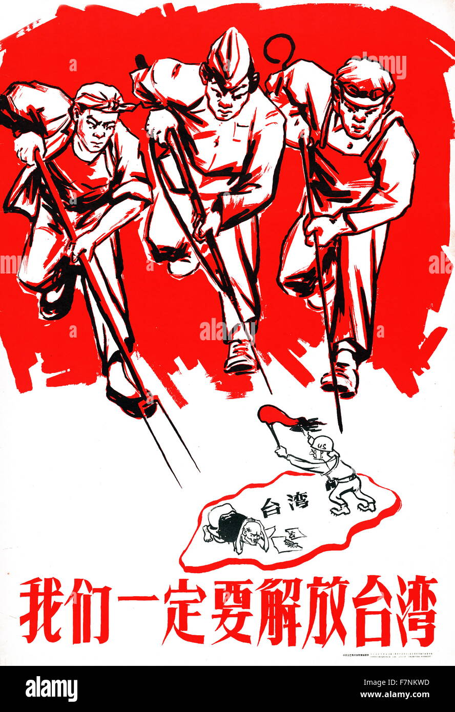 communists win chinese civil war essay Ib history notes home communist  yuan shikai becomes president because sun was not able to win the support of the military  1945 chinese civil war as the.