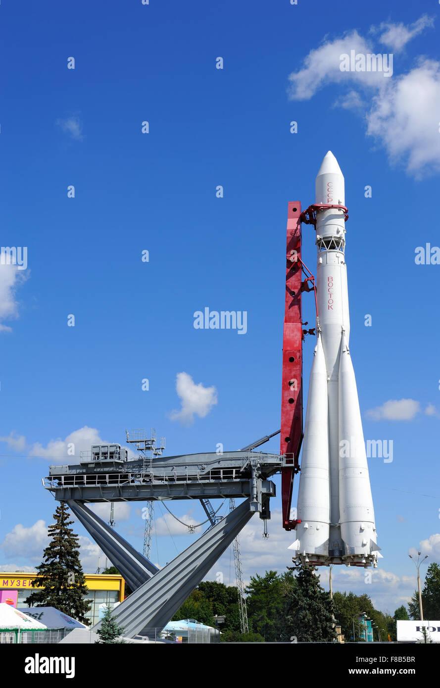 Soviet memorial dedicated to cosmonauts from kaliningrad - Rocket Vostok 1 A Monument To The Soviet Space Program Moscow Landmark