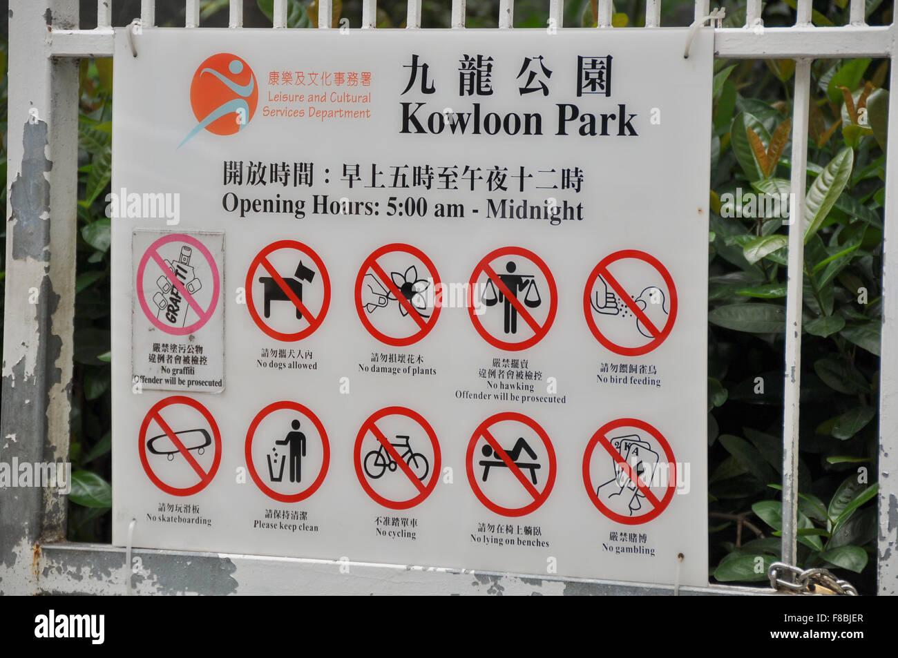 Dog Park Hong Kong
