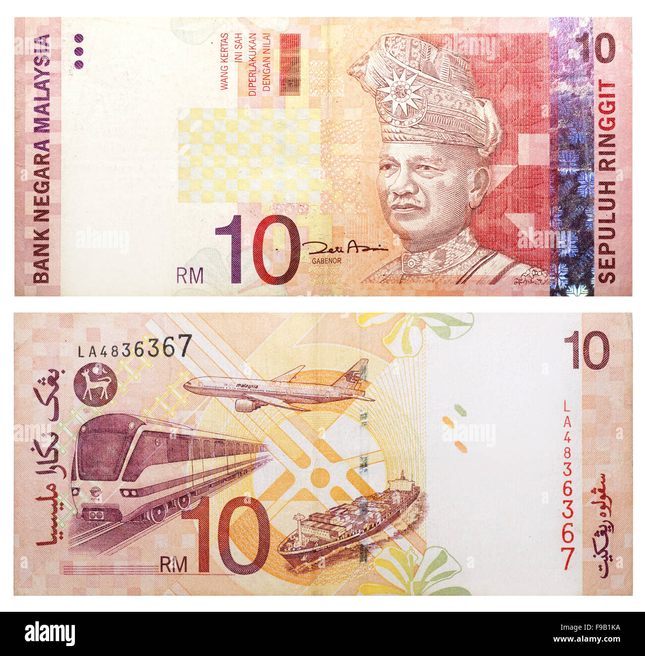 Malaysian currency stock photos malaysian currency stock images 10 malaysian ringgit stock image buycottarizona Image collections