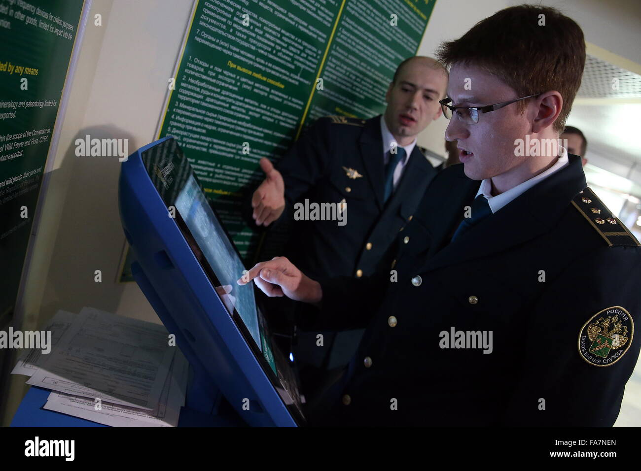 customs officers airport stock photos customs officers airport moscow region russia 23rd dec 2015 russian customs officers seen during the