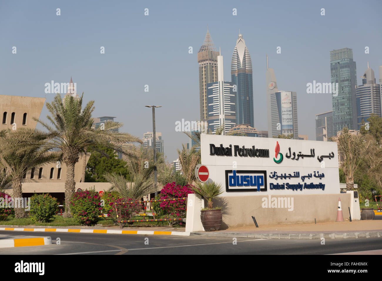 Dubai Petroleum office, Dubai UAE Stock Photo, Royalty Free Image ...