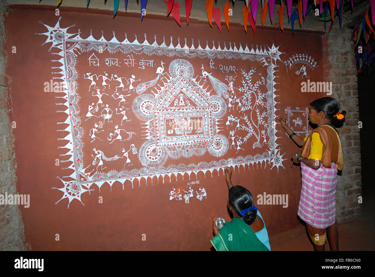 Warli tribe process of painting a dev chowk raitali village warli tribe process of painting a dev chowk raitali village dahanu maharashtra india thecheapjerseys Gallery