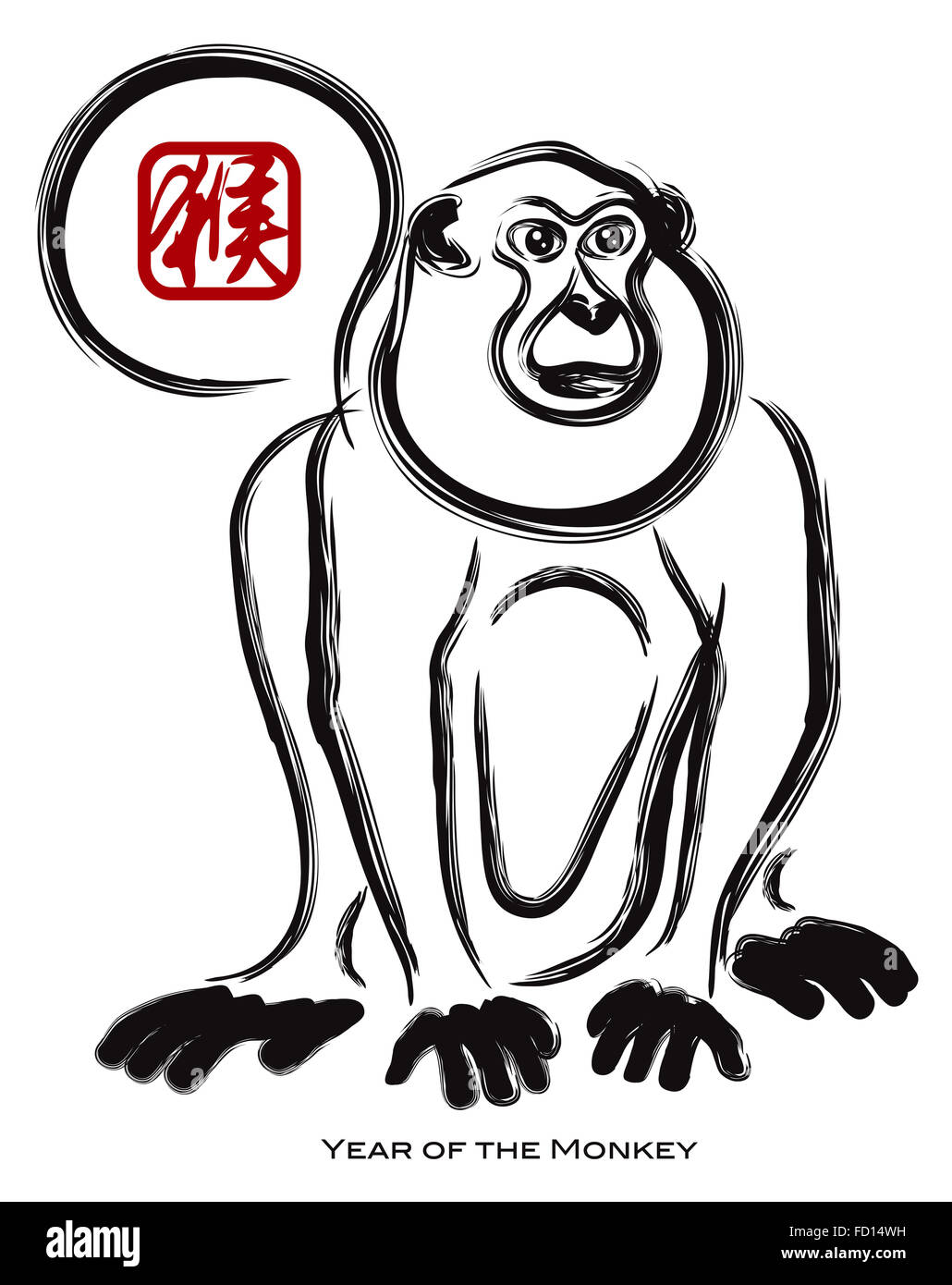 2016 chinese new year of the monkey zodiac sitting with chinese text symbol of monkey ink brush strokes illustration - Chinese New Year 2016 Zodiac