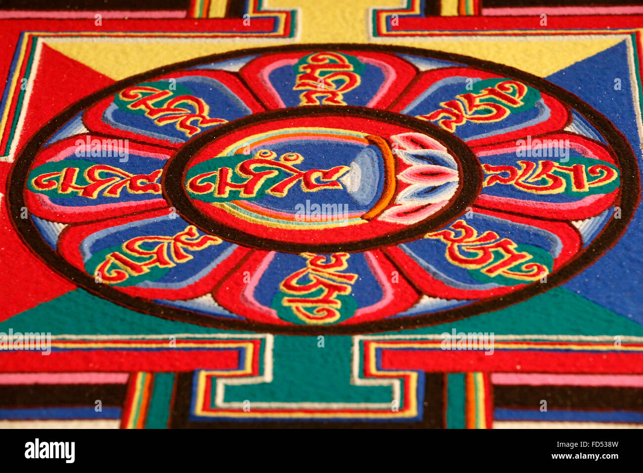 Buddhist sand mandala a mandala is a spiritual and ritual symbol buddhist sand mandala a mandala is a spiritual and ritual symbol representing the universe biocorpaavc Images