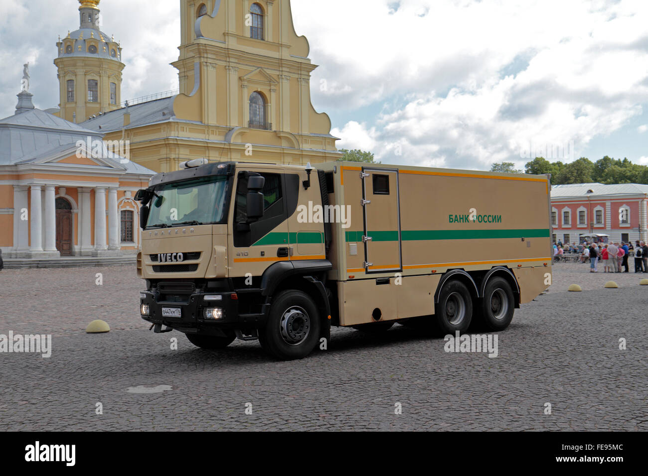 A Bahk Poccnn (Bank of Russia) cash security truck in the Peter ...
