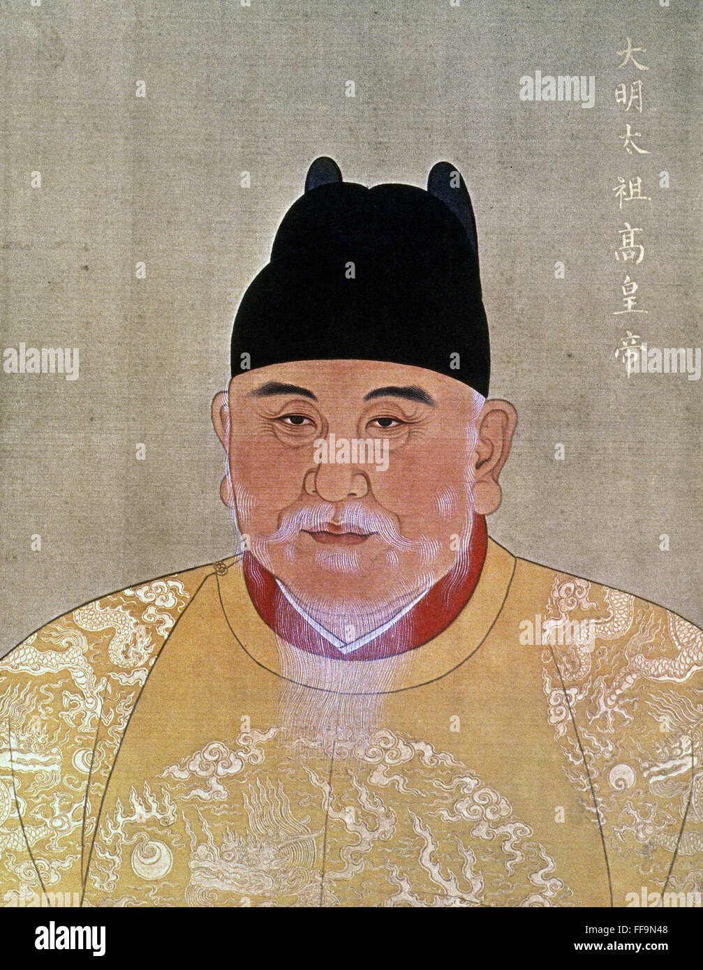 zhu yuanzhang 13281398 nhongwu emperor founder of