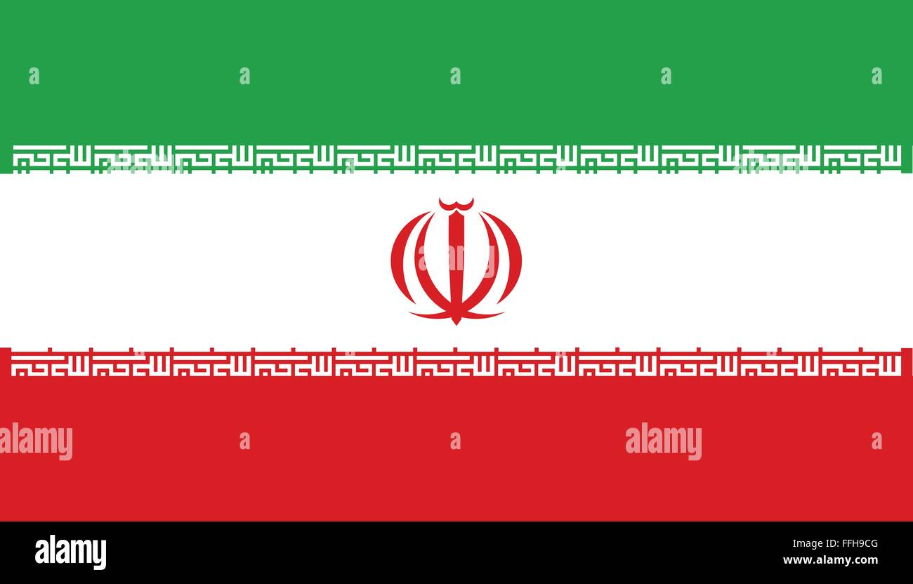 The national flag of Iran in red, white and green Stock ... - photo#3