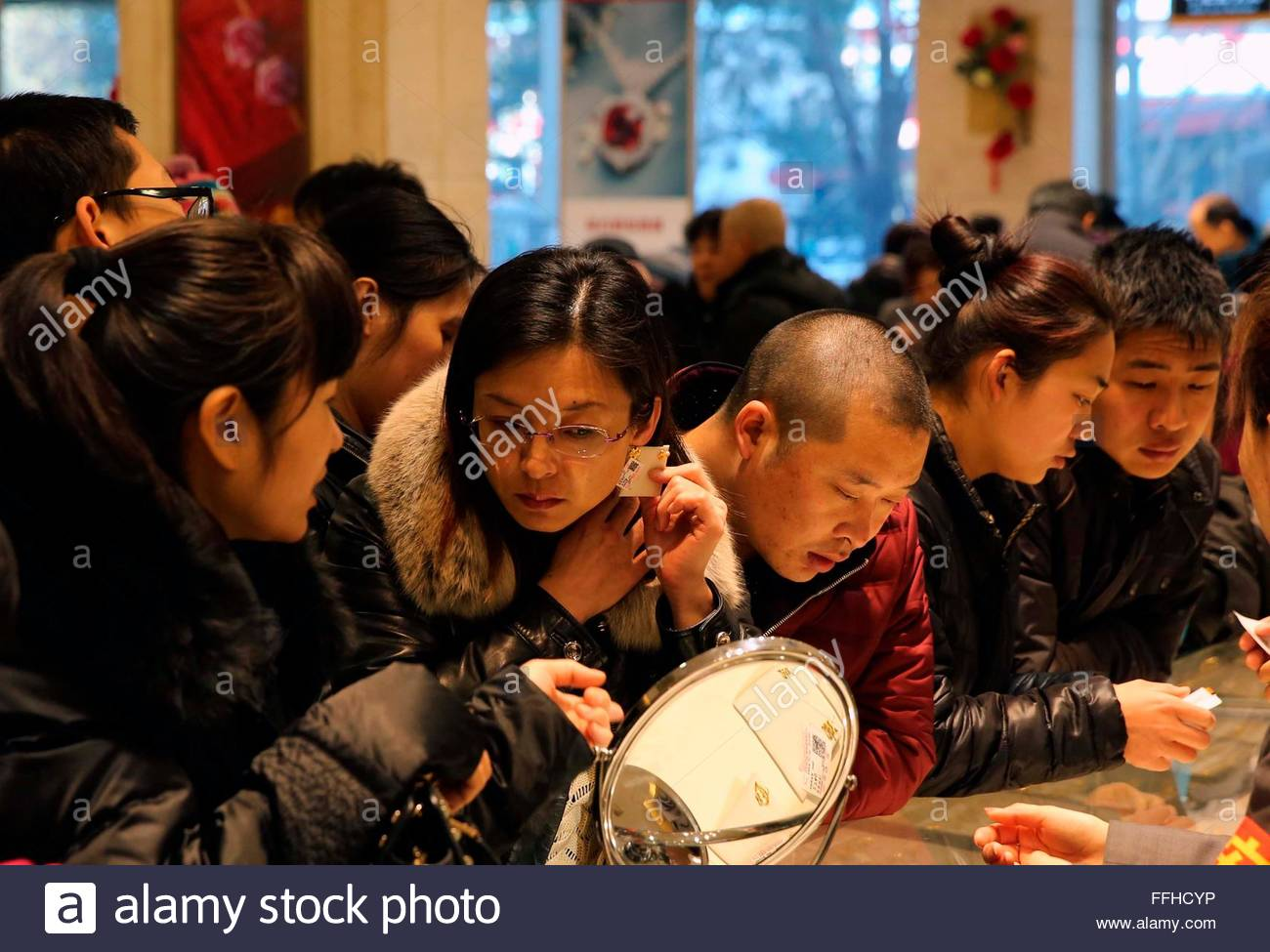 Marriage ornaments - People Crowded To Choose And Buy Gold Ornaments Especially For Marriage In Beijing China On Valentines Day Credit Top Photo Corporation Alamy Live News