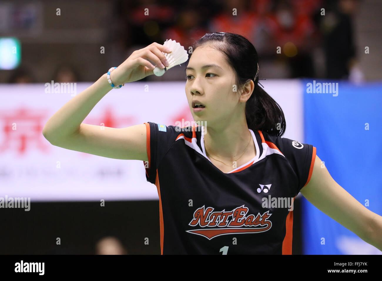 nd Yoyogi Gymnasium Tokyo Japan 14th Feb 2016 Aya Ohori Stock