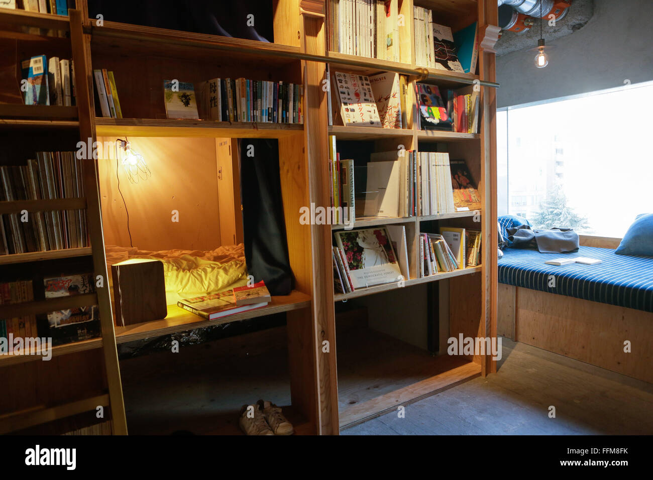 the book and bed designer hostel in ikebukuro on february 5 2016