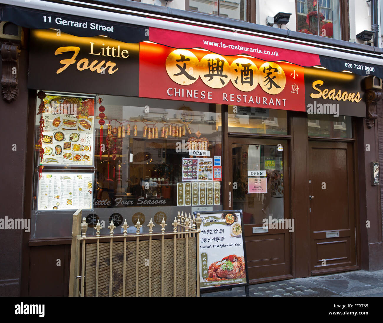 little four seasons chinese restaurant in china town london stock photo royalty free image. Black Bedroom Furniture Sets. Home Design Ideas