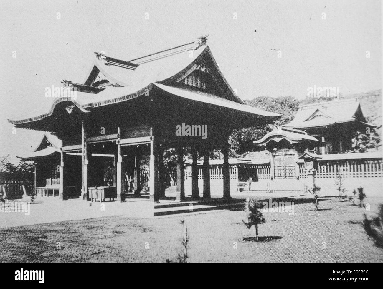 Taiwan under japanese colonial rule, 1895-1945: history, culture, memory by  ping