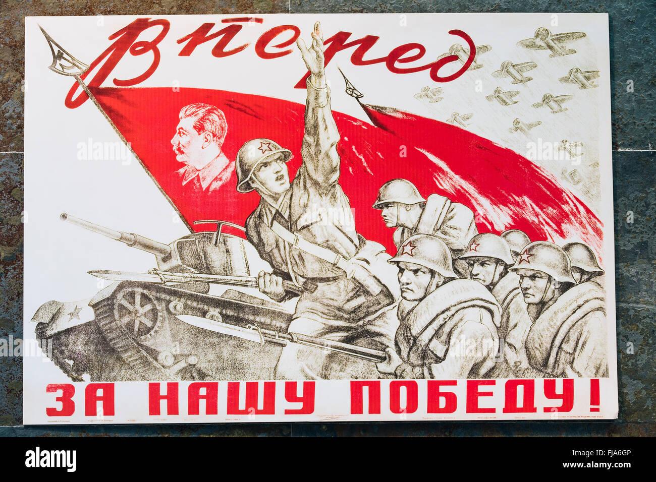 Ussr Flag Ww2 Soviet russian patriot...
