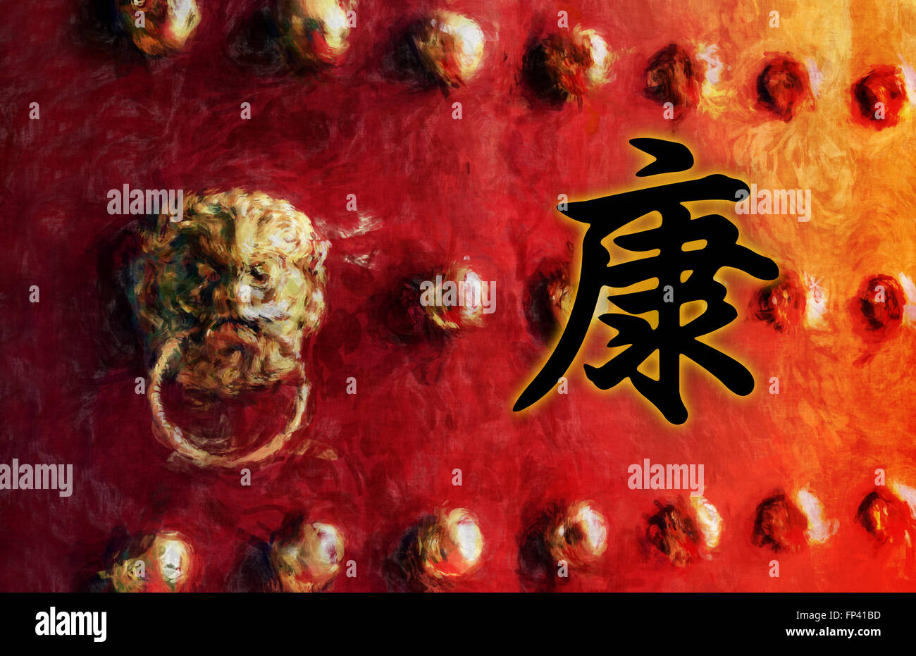 Health chinese character symbol writing as painting stock photo health chinese character symbol writing as painting biocorpaavc Gallery