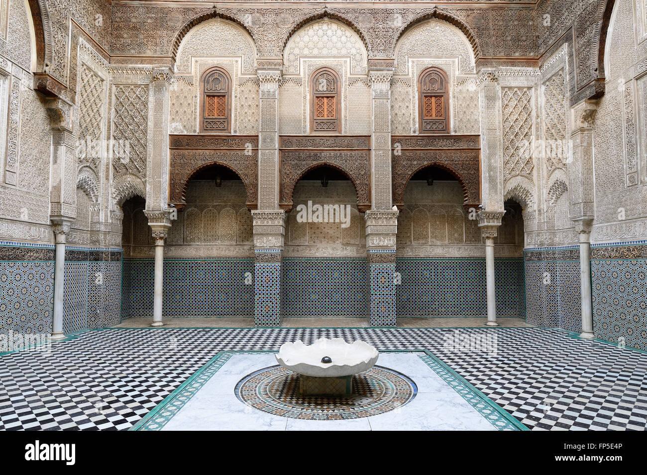 The Interior Of The Al Qarawiyyin Mosque Stock Photo