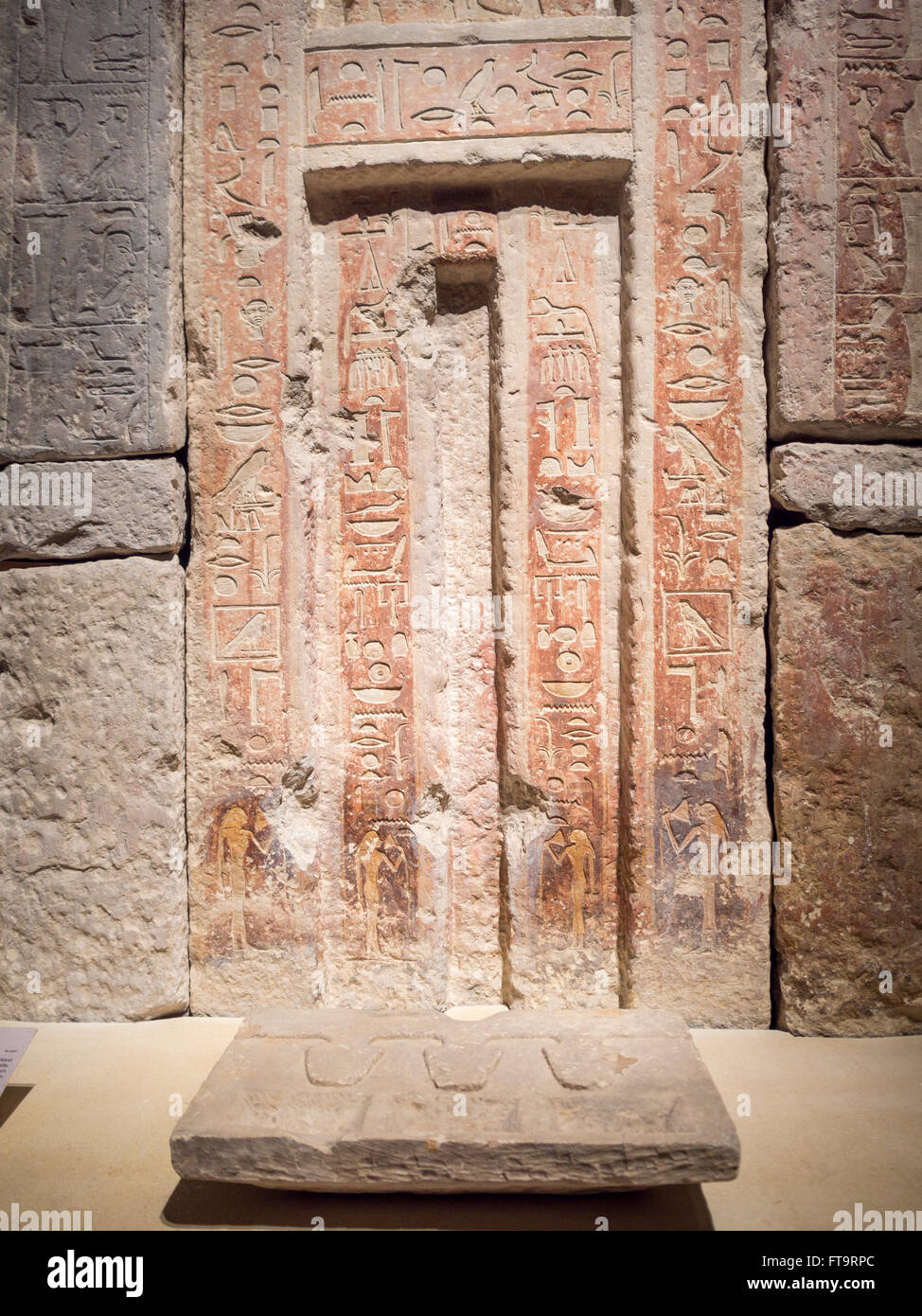 False Door to an Egyptian Tomb. A highly decorated frame with a door of solid stone from an Egyptian pyramid & False Door to an Egyptian Tomb. A highly decorated frame with a door ...