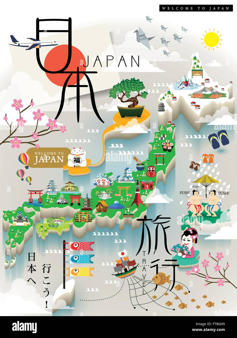 japan travel map with famous attractions  japan travel and let's go tojapan in japanese. japan travel map with famous attractions  japan travel and let's