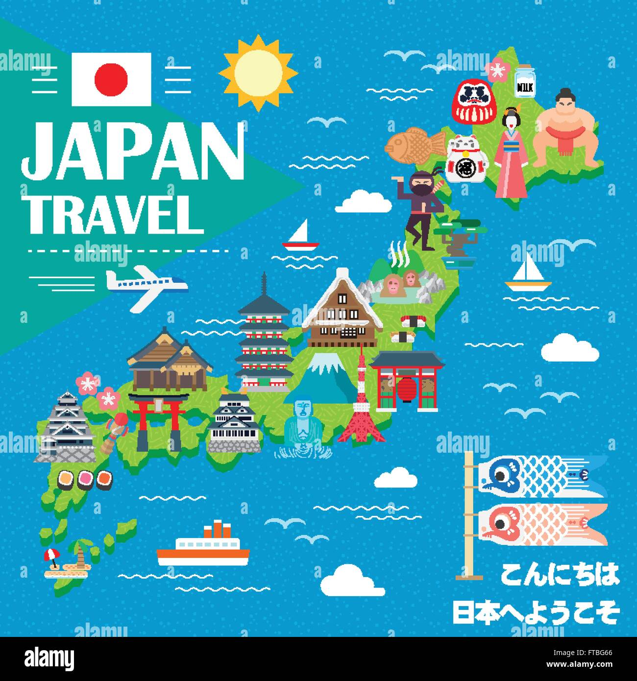 Lovely Japan Travel Map Hello And Welcome To Japan In Japanese - Map japan
