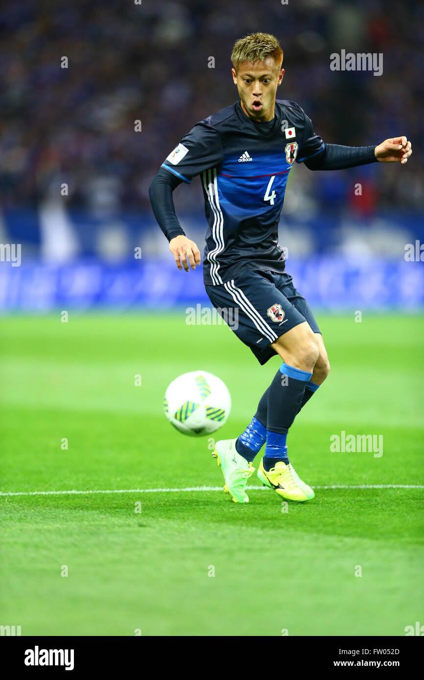 Saitama Japan 29th Mar 2016 Keisuke Honda JPN Football