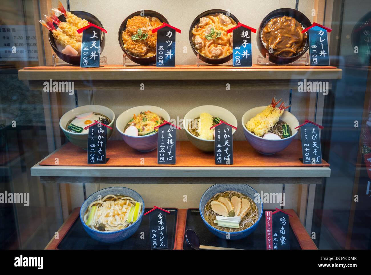 Sampuru plastic food replicas display in restaurant for Akasaka japanese cuisine