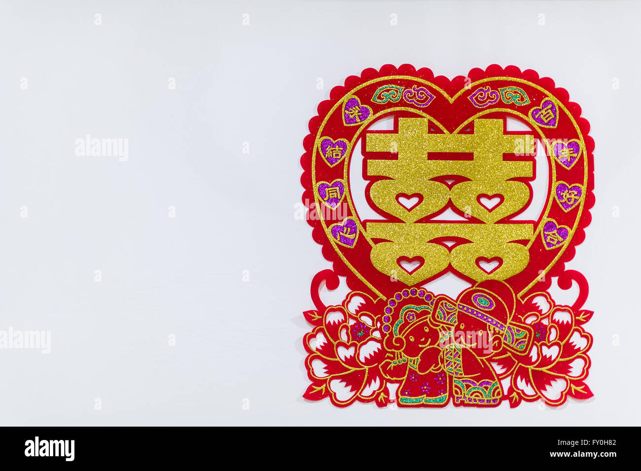 Chinese Wedding Decor To Mean Double Happiness Stock Photo Royalty