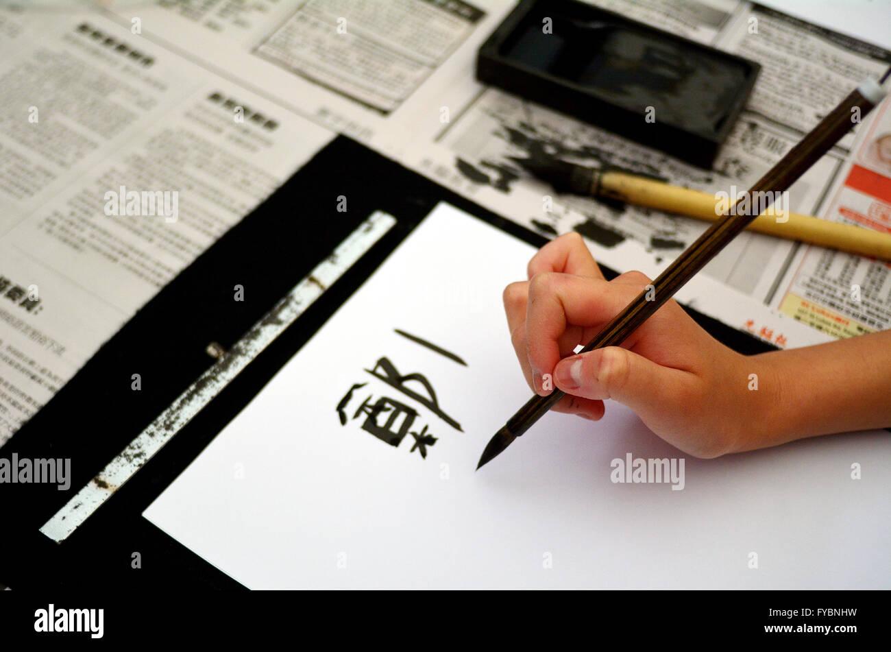 Japanese woman hand writing japanese calligraphy artistic Japanese calligraphy online