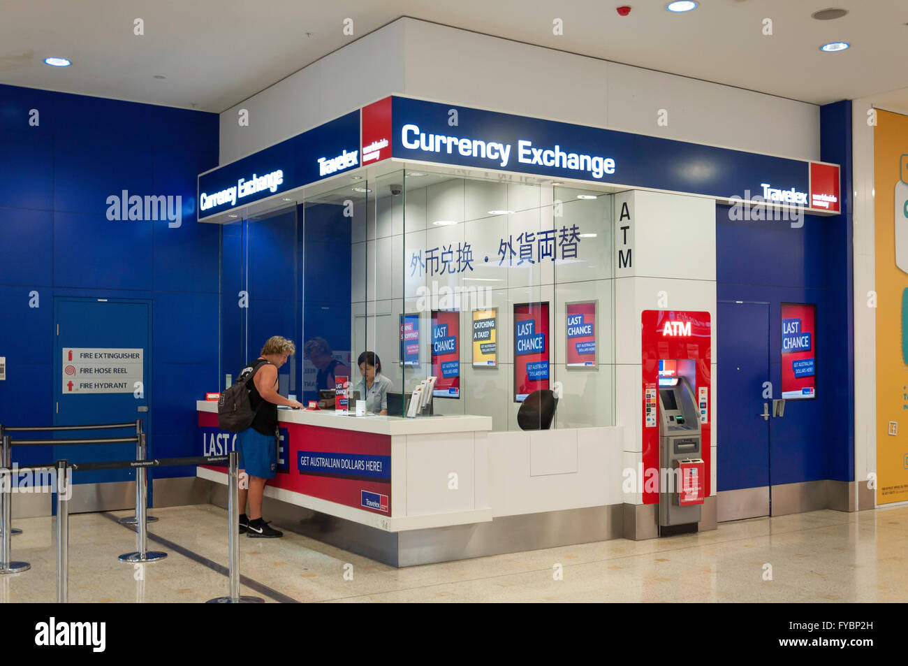 Sydney forex exchange lakemba