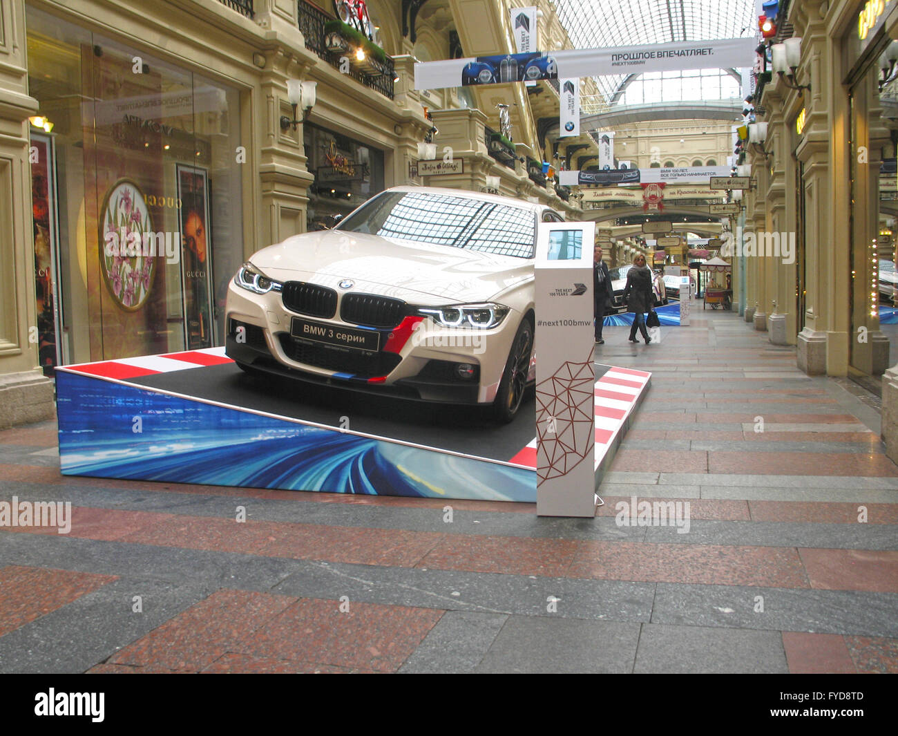 Years Of The BMW The State Department Store Moscow White - Bmw 100 series