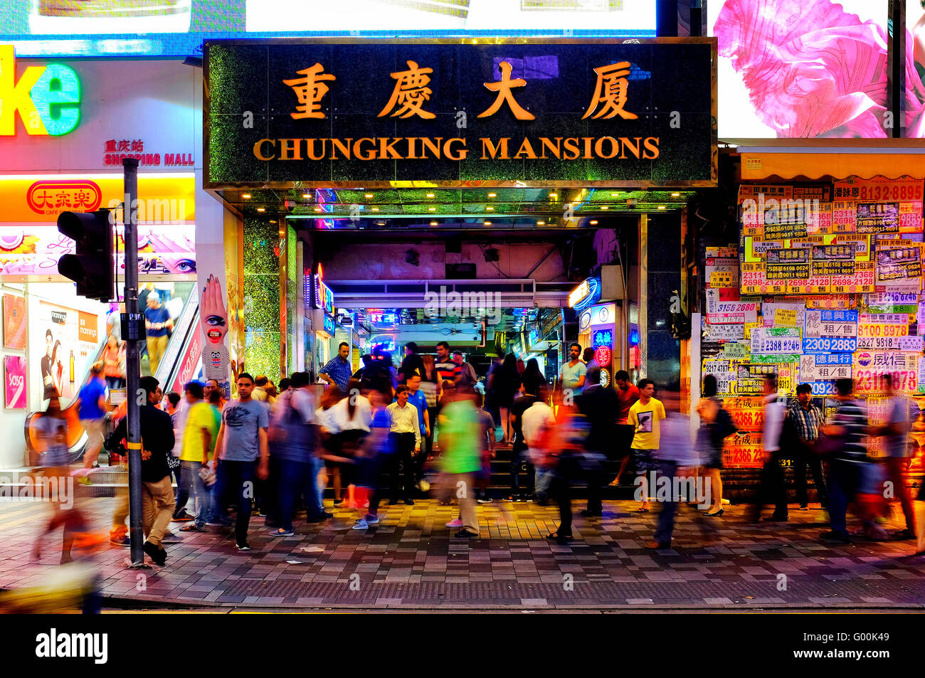 entrance to the famous chungking mansions kowloon hong kong china stock photo royalty free. Black Bedroom Furniture Sets. Home Design Ideas