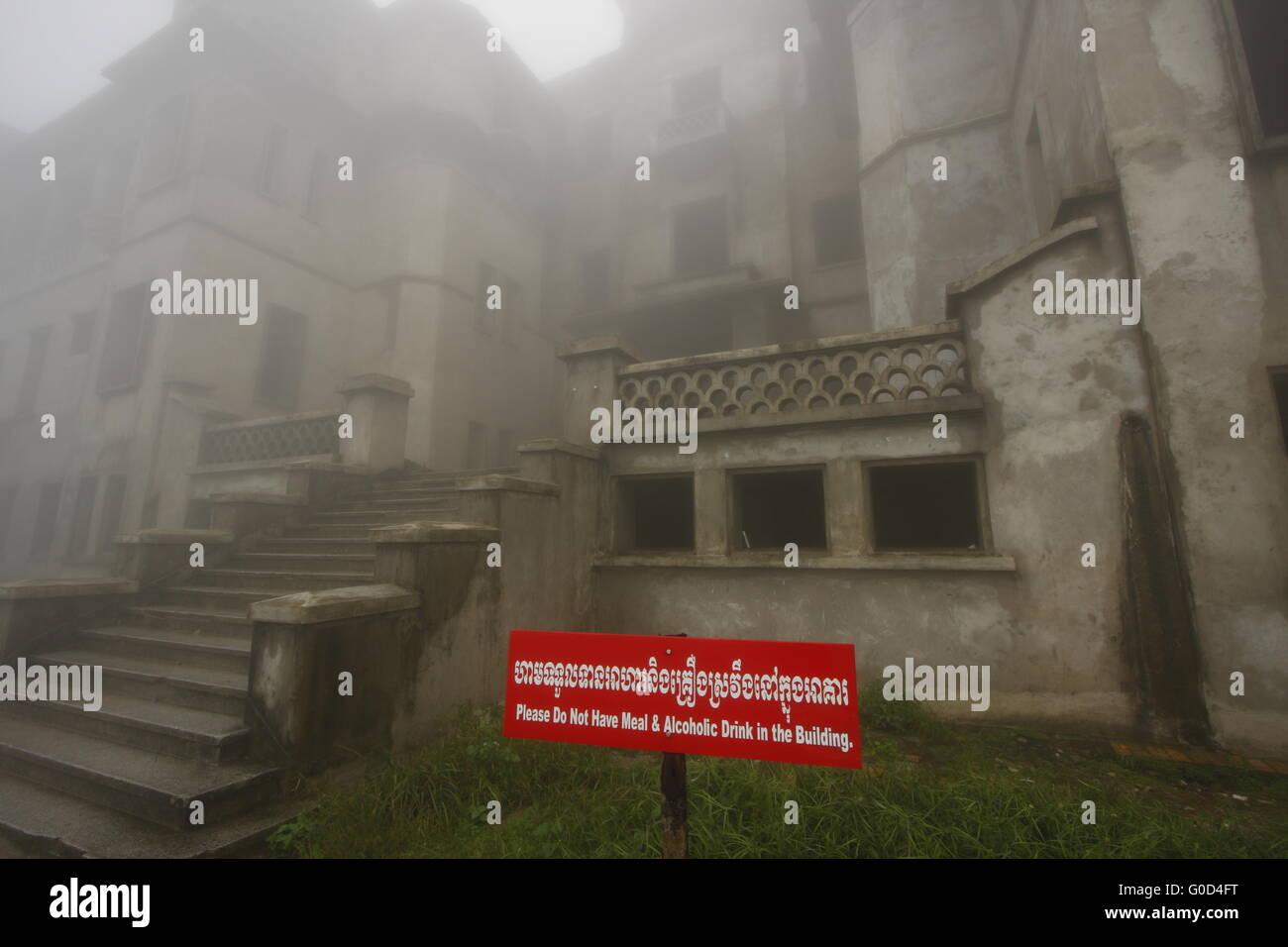 Cambodia casino stock caesars casino mt pocono pa