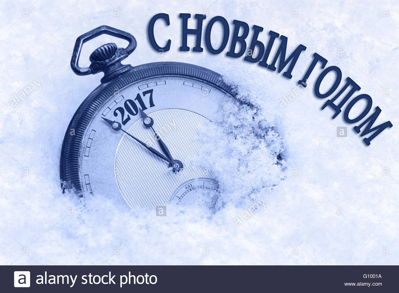 Happy new year 2017 greeting in russian language pocket watch in happy new year 2017 greeting in russian language pocket watch in snow kristyandbryce Gallery