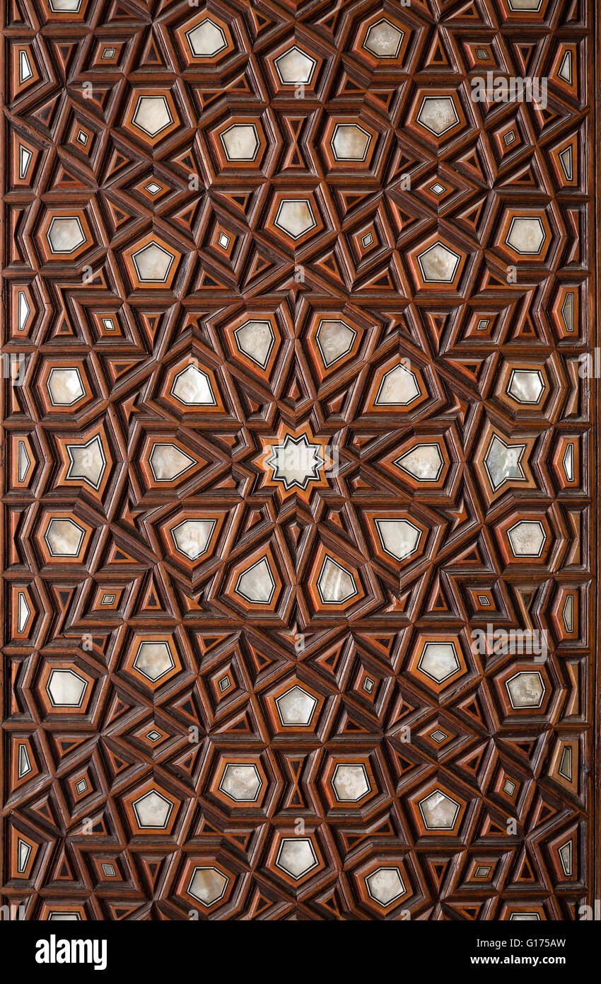 Islamic Pattern Wooden Engraving Stock Photo Royalty Free