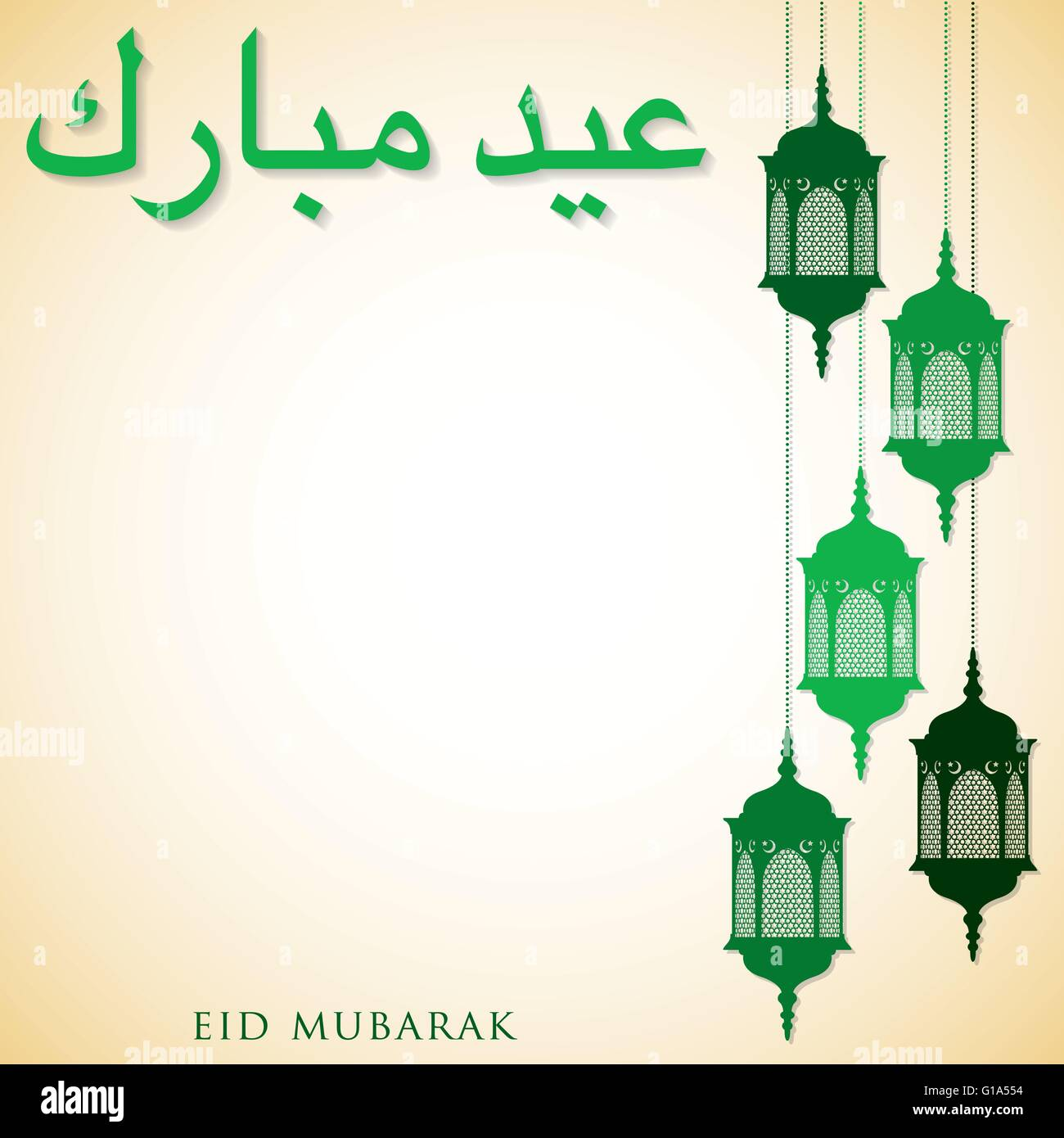 Lantern eid mubarak blessed eid card in vector format stock lantern eid mubarak blessed eid card in vector format kristyandbryce Image collections