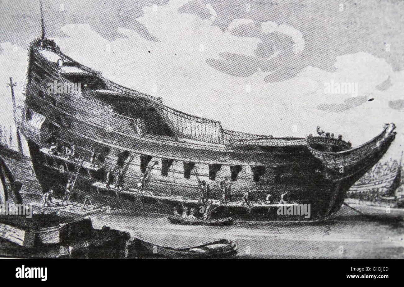 a ship of the dutch east india company 17th century stock photo