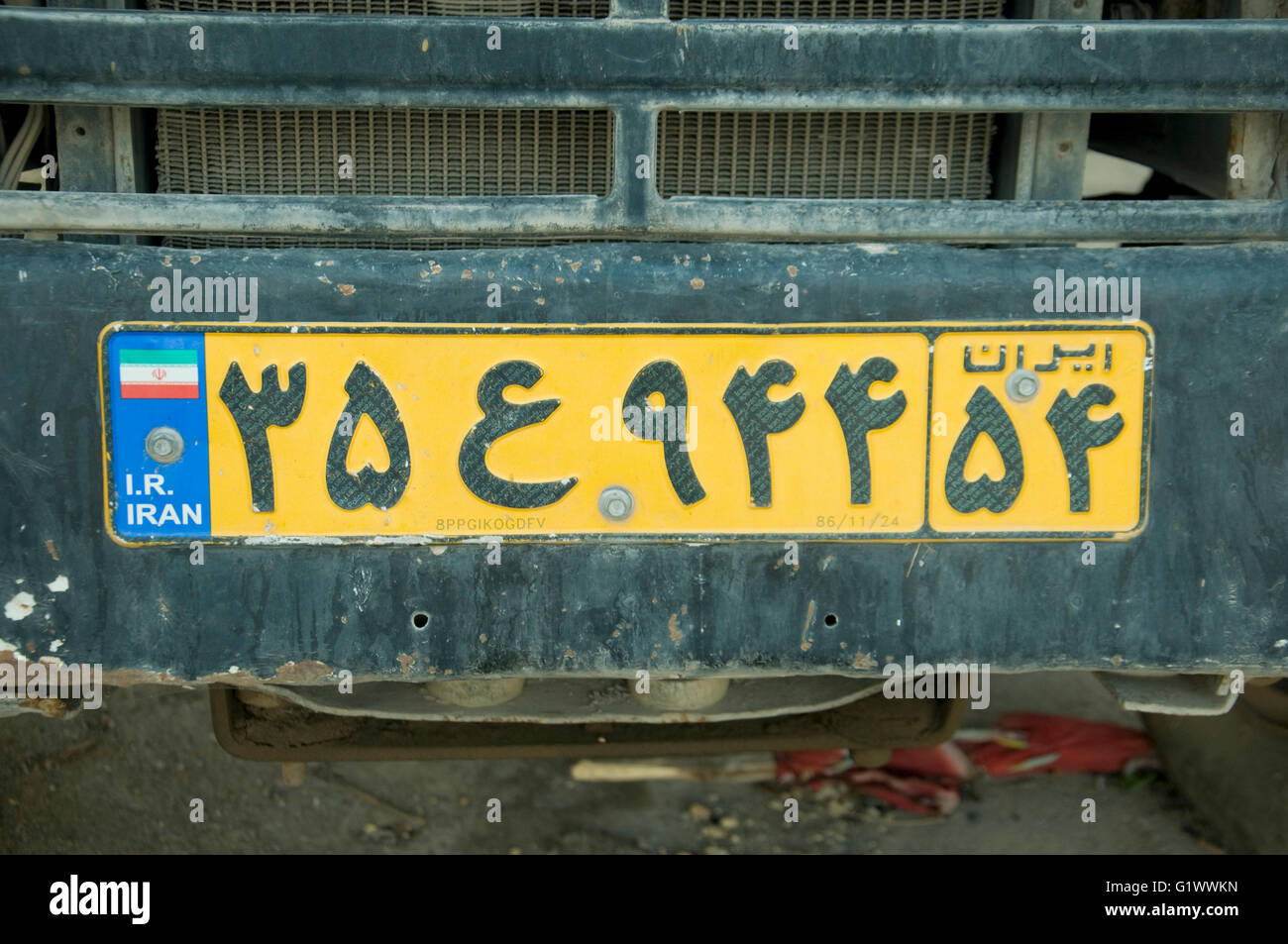 Vehicle number plate in Iran, Farsi and--small size--English Stock ...