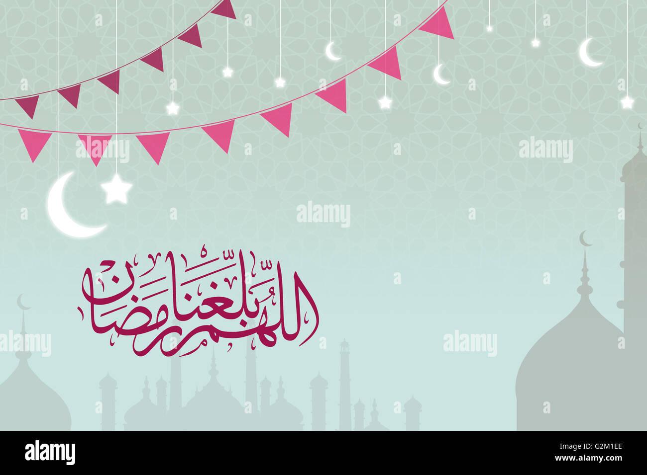 Ramadan greeting card translation may allah make us reach stock ramadan greeting card translation may allah make us reach ramadan kristyandbryce Image collections