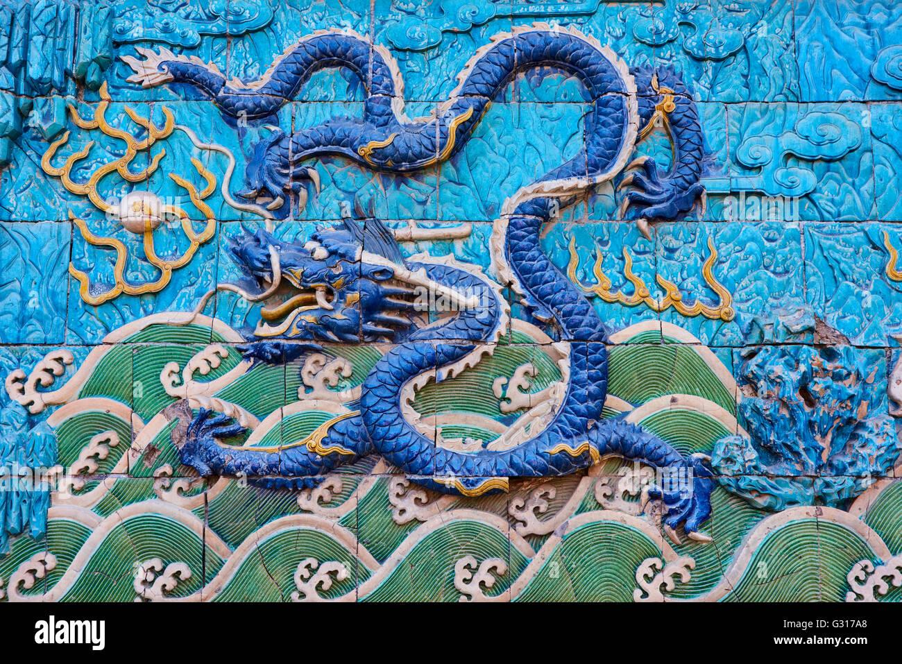 Nine Dragon Wall: China, Beijing, Forbidden City, Nine Dragon Wall Stock