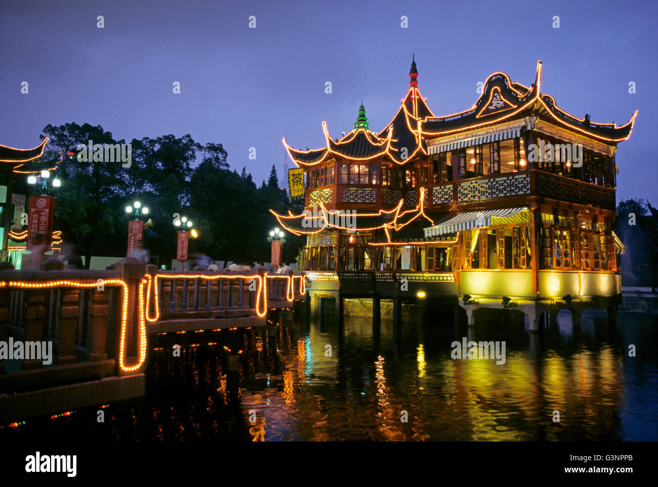 Huxinting Tea House In The Night, Yuyuan Garden, Shanghai, China