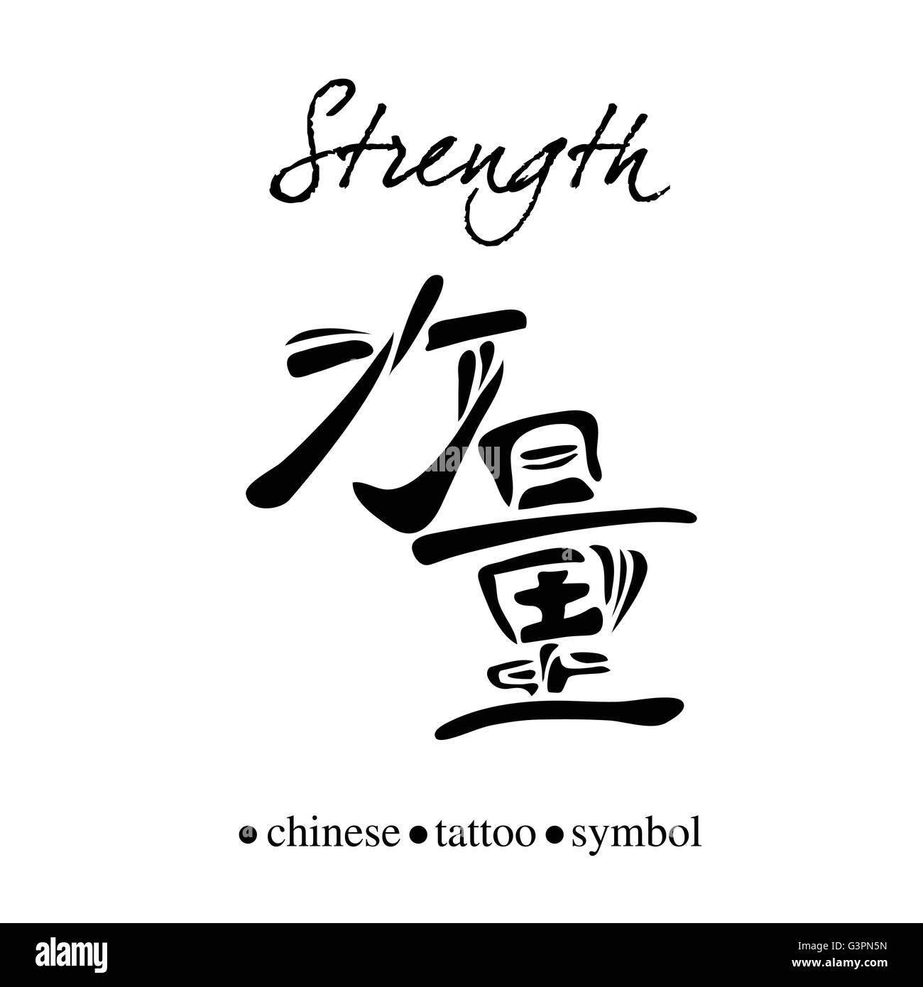 Chinese character calligraphy for strength or power stock vector chinese character calligraphy for strength or power biocorpaavc Image collections