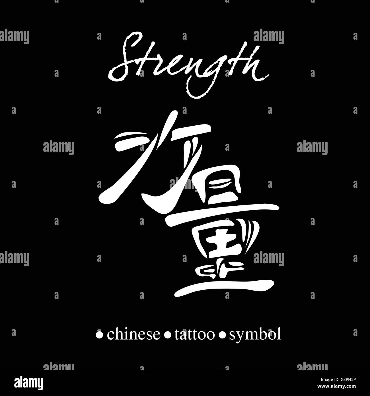 Chinese character calligraphy for strength or power stock vector chinese character calligraphy for strength or power buycottarizona Gallery
