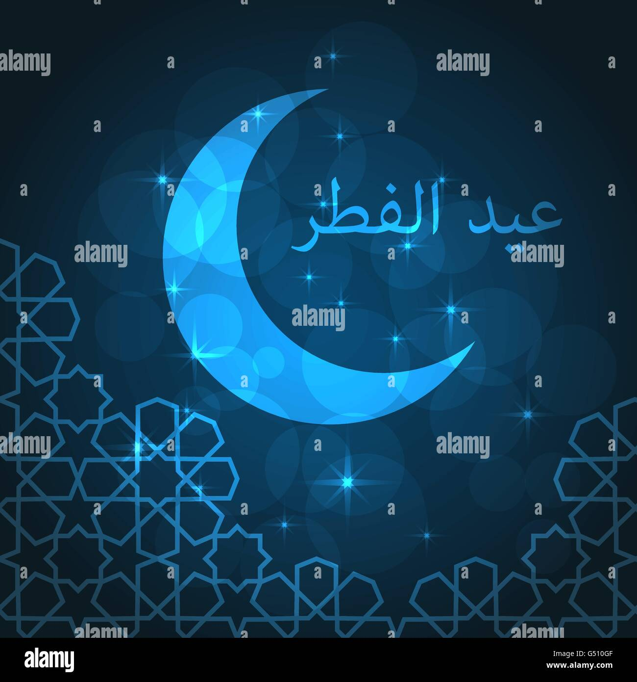 Good Girlfriend Eid Al-Fitr Greeting - eid-al-fitr-greeting-G510GF  Perfect Image Reference_446331 .jpg