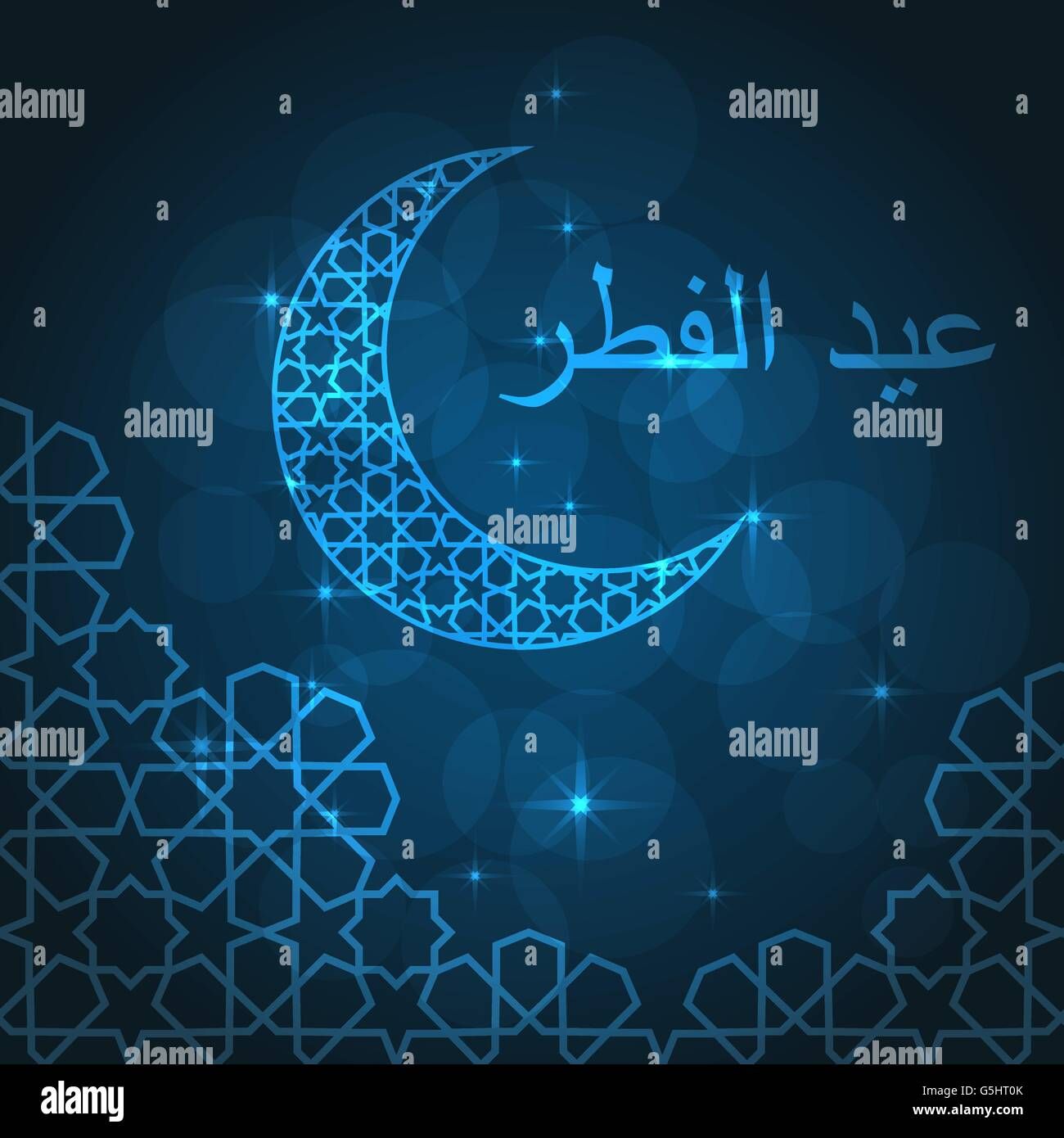 Eid al fitr greeting stock vector art illustration vector image eid al fitr greeting kristyandbryce Images