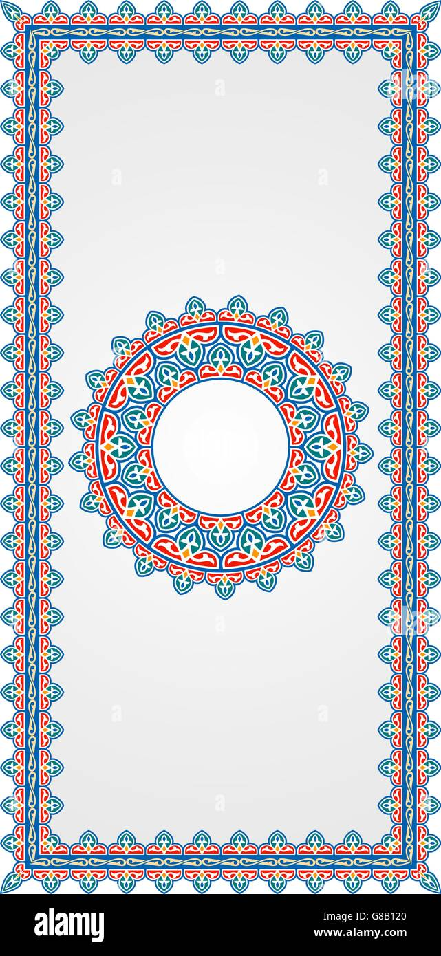 Vector Border Islamic Art Ornaments Open Source Stock