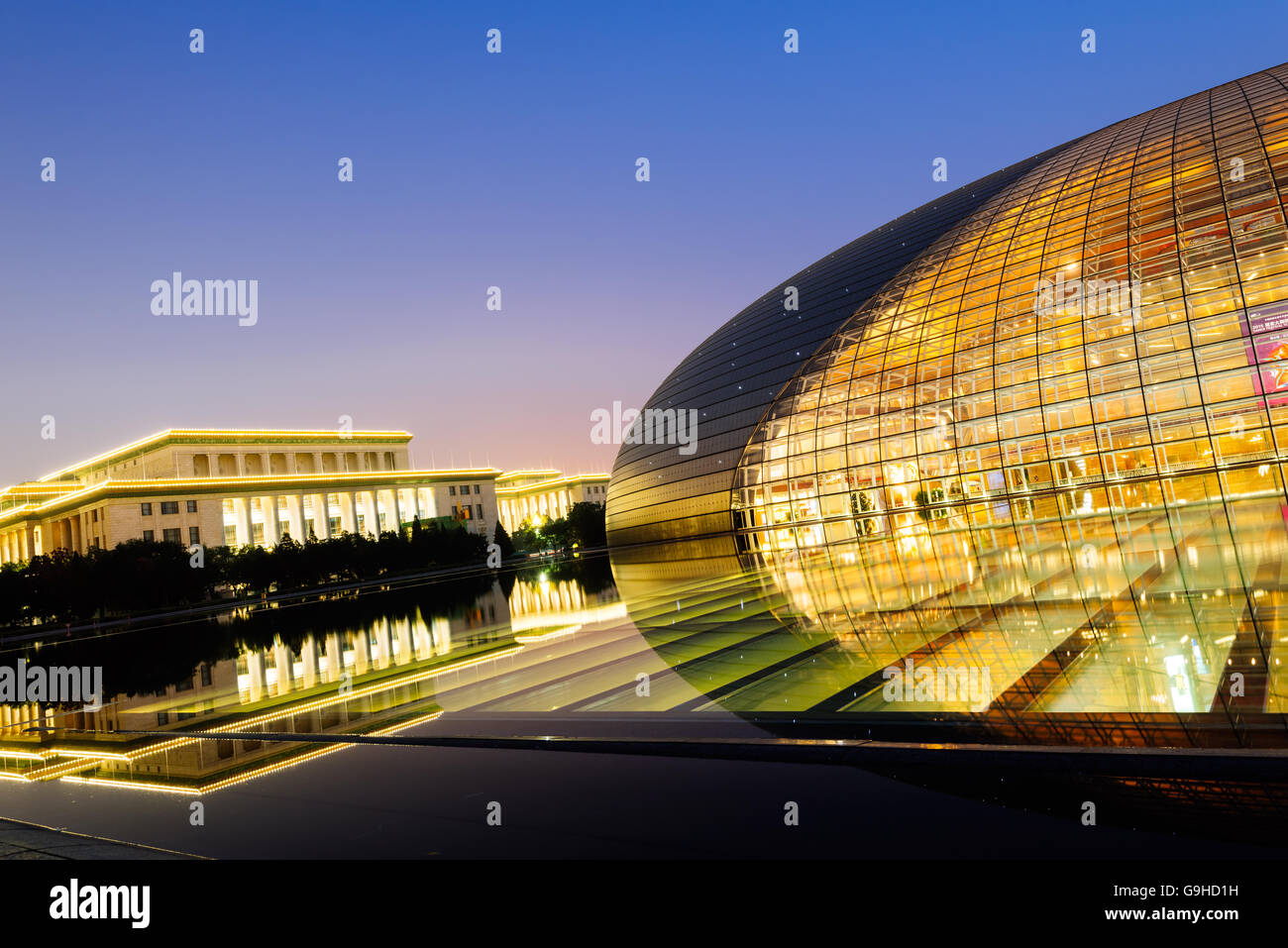 Beijing china oct 19 2015 national center for the for National centre for the performing arts architecture