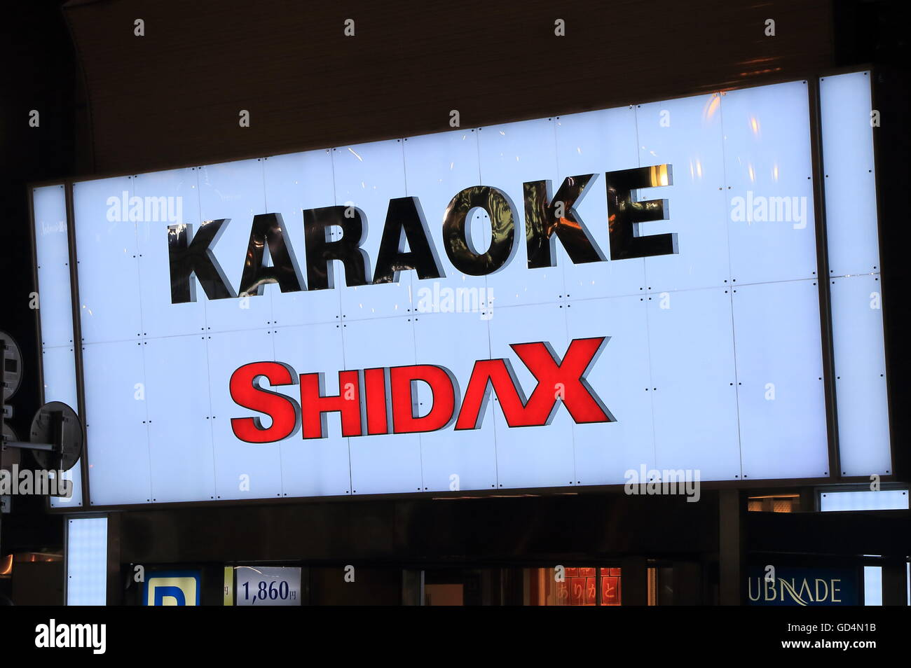 Aug 08, · • Do karaoke duets with top artists: Shawn Mendes, Jason Derulo, Train and more • Beat your singing score and sing like a karaoke pro With new /5(52K).