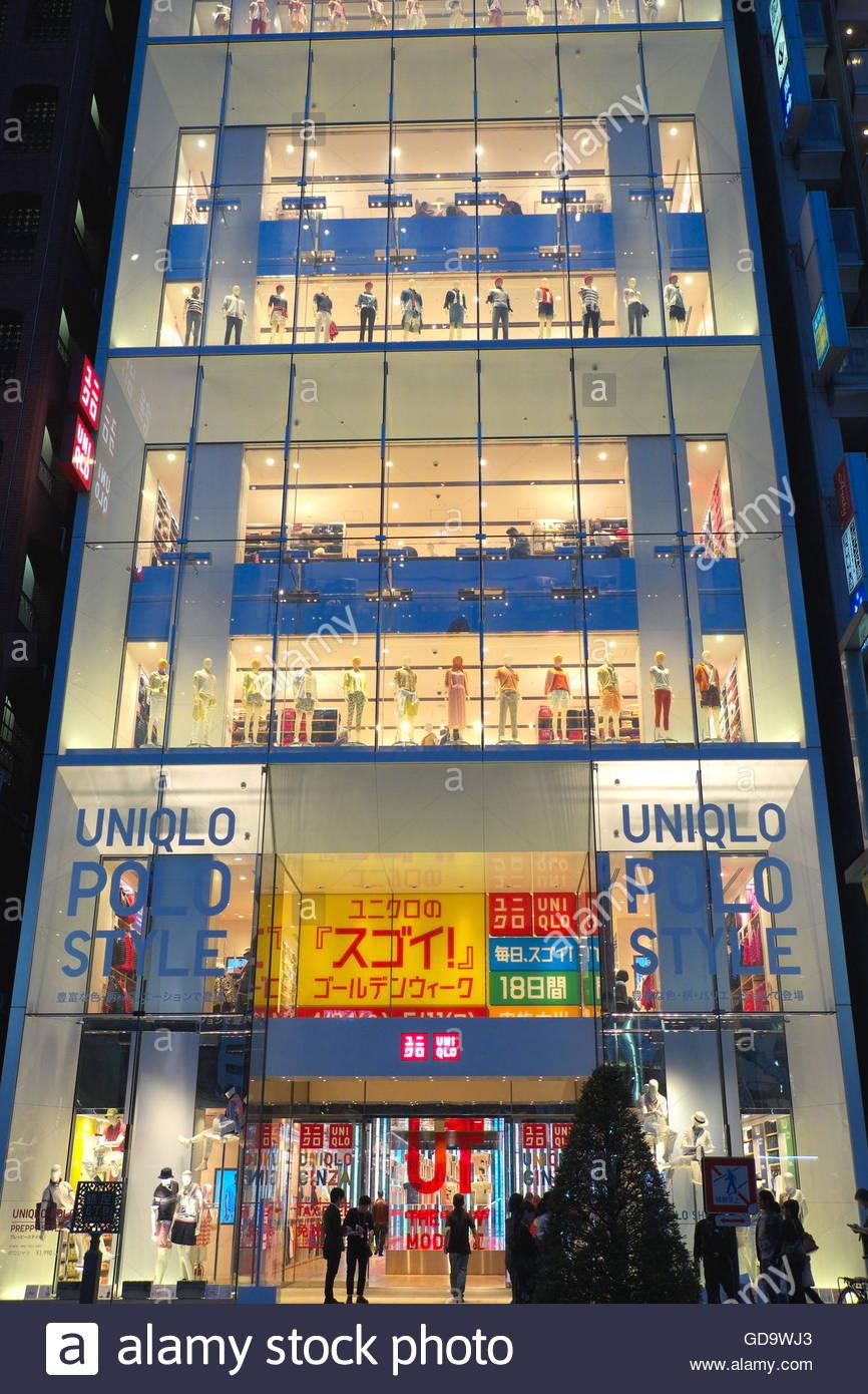 Japan, Tokyo, Uniqlo Fashion Shop In The Ginza Stock Photo ...