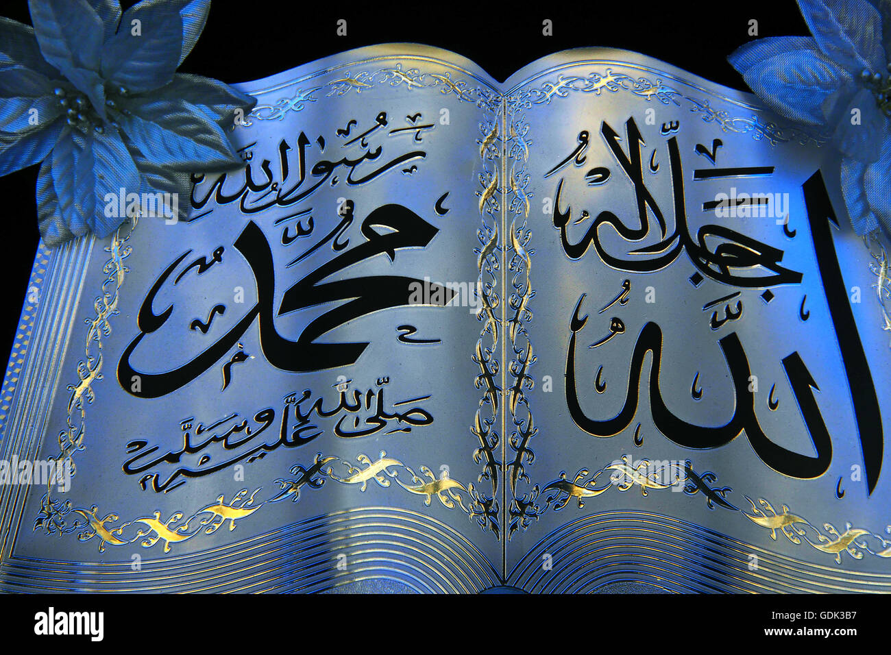 Detail of the holy quran with the name of allah on a for Allah names decoration