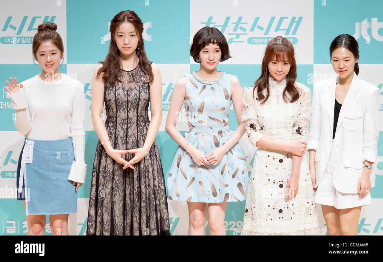 Style korean drama eng sub